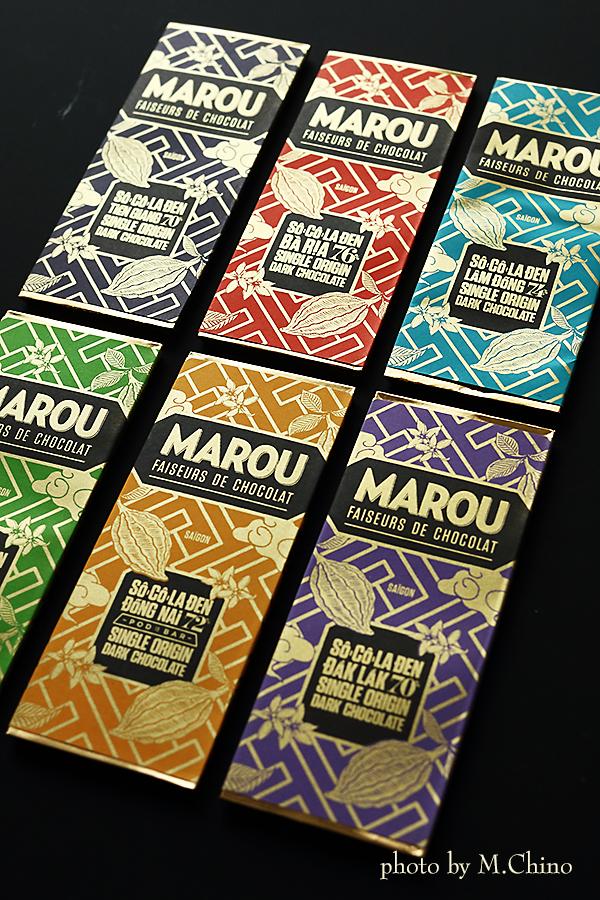 MAISON MAROU
