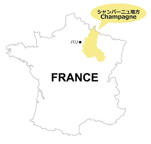 フランス シャンパーニュ地方