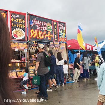 横田基地友好祭