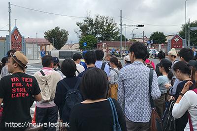 横田基地第五ゲート