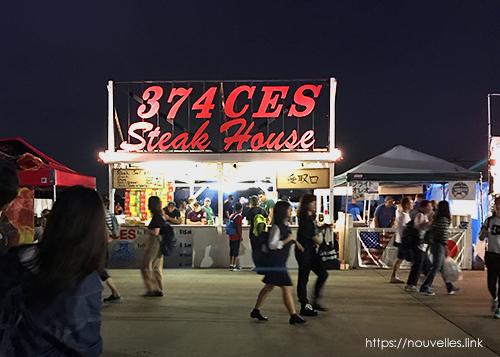 横田基地友好祭 374CES Steak House