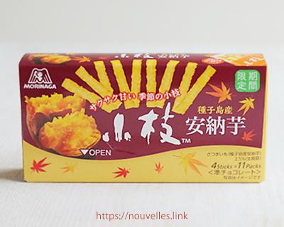 さつまいものお菓子【市販品】