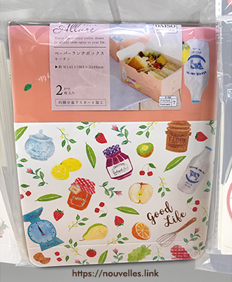 【ダイソー】使い捨て紙のランチボックス