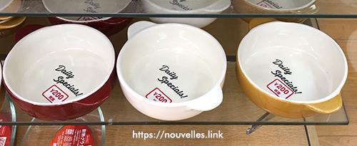 ダイソーの耐熱皿・グラタン皿
