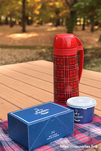 近所の公園でピクニック気分
