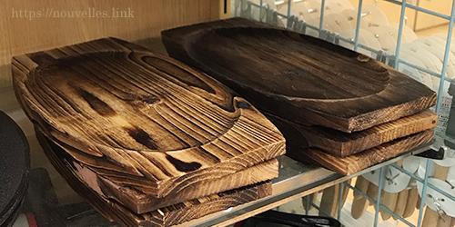ステーキプレート木皿