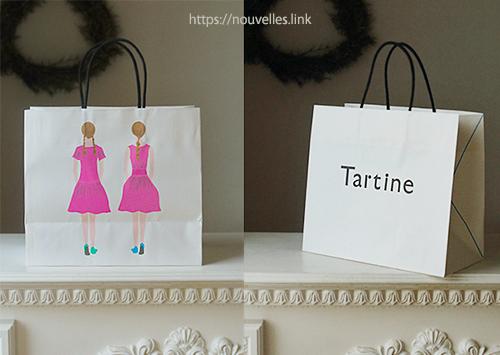 タルティン(Tartine)