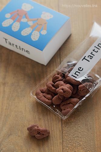 タルティン くるみチョコレート