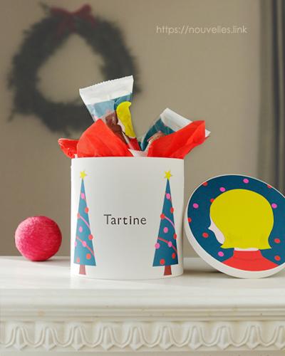 タルティン(Tartine)カトラン