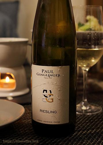 白ワイン リースリング