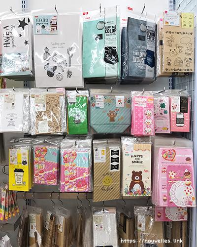 ダイソーのマチ付き紙バッグ