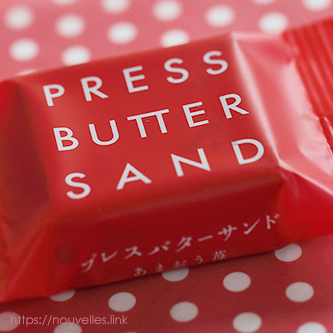 バターサンド<あまおう苺>