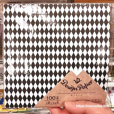 ダイソーの折り紙