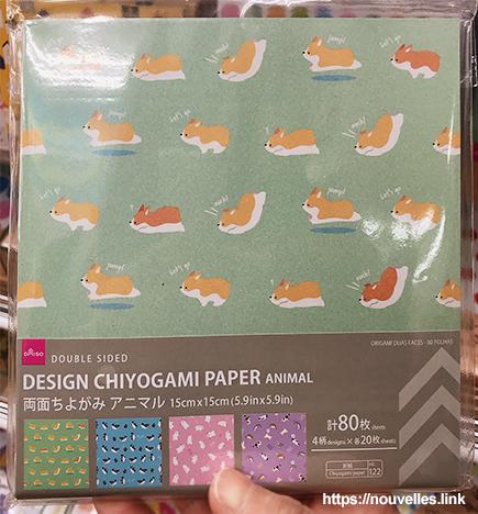 ダイソーの折り紙 両面ちよがみ アニマル