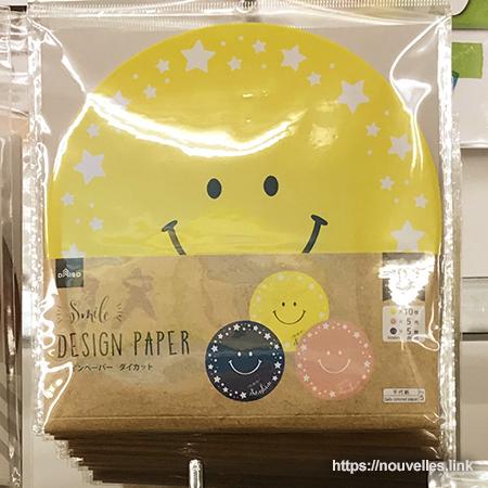 ダイソーの丸型折り紙