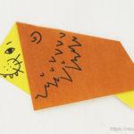 ダイソーの折り紙ブック① はじめてのおりがみ ライオン