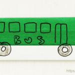 ダイソーの折り紙ブック① はじめてのおりがみ バス