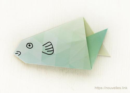 ダイソーの折り紙ブック① はじめてのおりがみ 魚