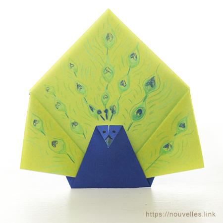 ダイソーの折り紙ブック③ いきものおりがみ 孔雀