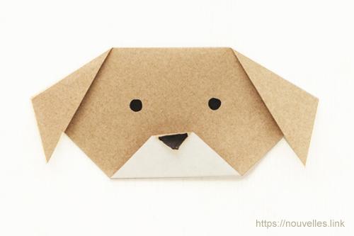 ダイソーの折り紙ブック① はじめてのおりがみ 犬の顔