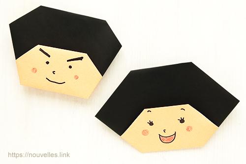 ダイソーの折り紙ブック① はじめてのおりがみ 私と僕の顔