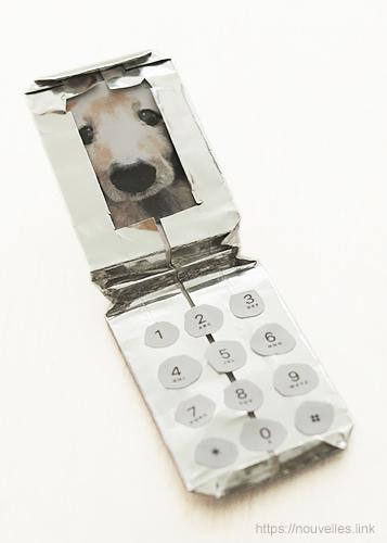 ダイソーの折り紙ブック⑥ おもちゃおりがみ 携帯電話
