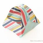 ダイソーの折り紙ブック⑥ おもちゃおりがみ ハンドバッグ