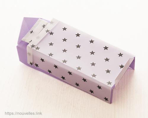 ダイソーの折り紙ブック⑥ おもちゃおりがみ ベッド