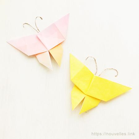 ダイソーの折り紙ブック③ いきものおりがみ ちょうちょ