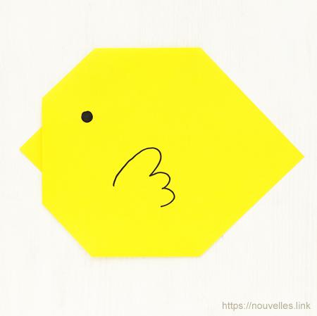 ダイソーの折り紙ブック① はじめてのおりがみ ひよこ