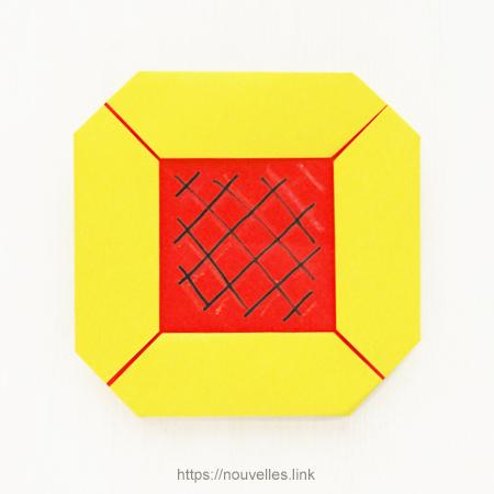 ダイソーの折り紙ブック① はじめてのおりがみ ひまわり