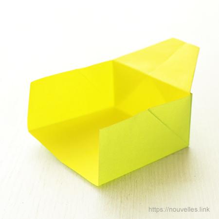 ダイソーの折り紙ブック① はじめてのおりがみ ちり取り