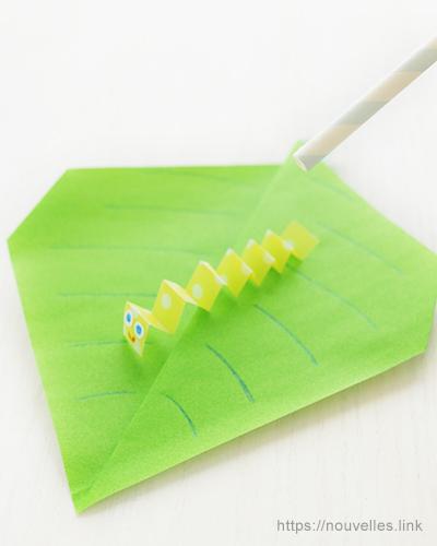 ダイソーの折り紙ブック② かんたんおりがみ 尺取虫と葉っぱ