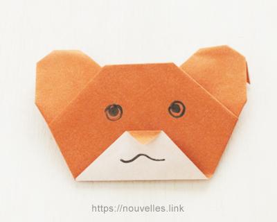 ダイソーの折り紙ブック② かんたんおりがみ 指人形 くま