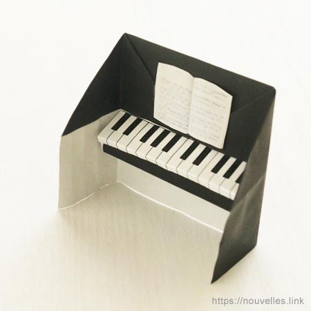 ダイソーの折り紙ブック② かんたんおりがみ ピアノ