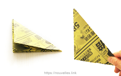 ダイソーの折り紙ブック② かんたんおりがみ 紙でっぽう
