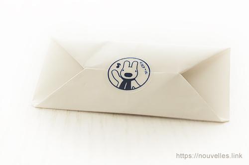 ダイソーの折り紙ブック② かんたんおりがみ 封筒