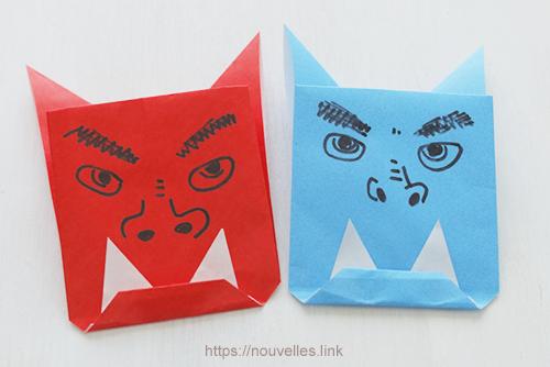ダイソーの折り紙ブック5 きせつのおりがみ 節分の鬼