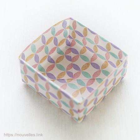 ダイソーの折り紙ブック5 きせつのおりがみ 節分の豆入れ