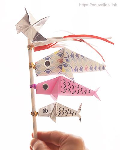 ダイソーの折り紙ブック5 きせつのおりがみ 鯉のぼりと矢車と吹き流し