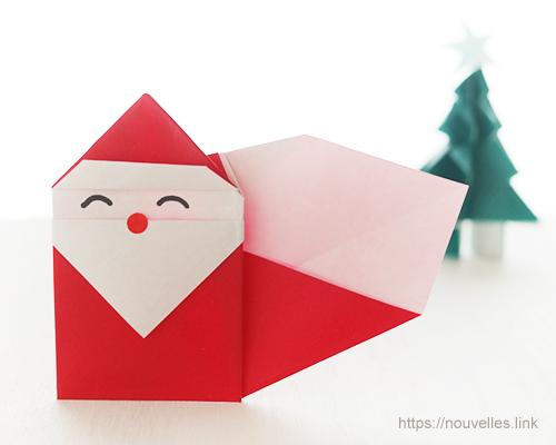 ダイソーの折り紙ブック5 きせつのおりがみ プレゼントサンタ