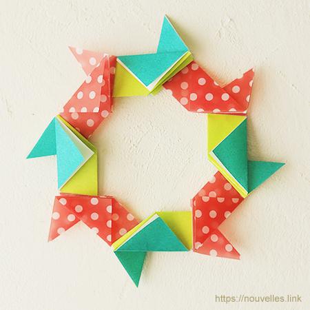 ダイソーの折り紙ブック5 きせつのおりがみ クリスマスリース