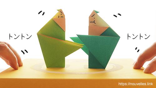 ダイソーの折り紙ブック⑥ おもちゃおりがみ 指人形 お相撲さん