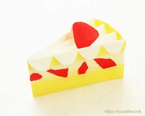 ダイソーの折り紙ブック④ たべものおりがみ 苺のショートケーキ