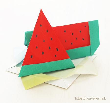 ダイソーの折り紙ブック④ たべものおりがみ スイカとお皿