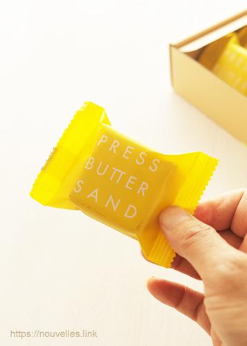 バターサンド<檸檬>